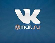 Доходы Mail.ru Group за III квартал 2014 года