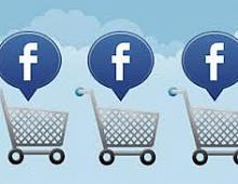 3 кейса, один Facebook