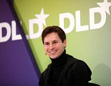 Павел Дуров: «мы не выдаем личные данные пользователей госорганам»
