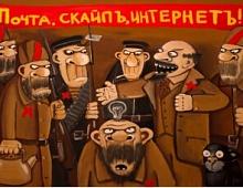 Стратегия развития Рунета будет разработана в этом году