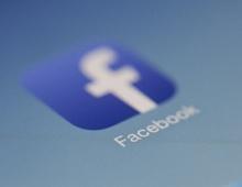 Facebook работает над своим голосовым помощником
