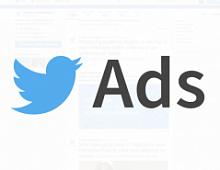 Twitter: новая политика прозрачности рекламных объявлений