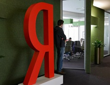 Яндекс зарегистрировал устройство для «умного дома»