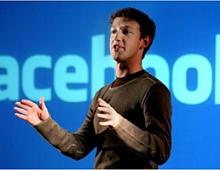 Facebook «разродился» заявкой на IPO