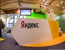 Яндекс запустил новый поиск