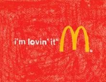Как Макдональдс сумел развлечь пользователей и заставил их платить