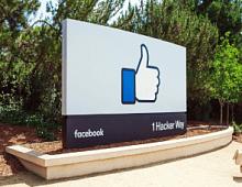 Facebook представил новый рекламный формат для устройств со слабым соединением