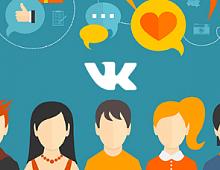 ВКонтакте запустил сервис личных сообщений для групп и публичных страниц