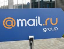 Mail.Ru Group закрыл выделенный канал связи с Билайном
