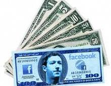Facebook: убыток за 2 квартал -  $157 млн.