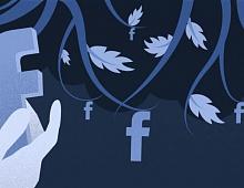 Facebook представил Live-аудио