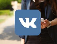 VK Admin позволит пополнять рекламный бюджет со смартфона
