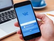 ВКонтакте приглашает на оплачиваемую стажировку
