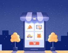 ВКонтакте запустил конкурс для разработчиков на VK Apps