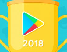 Google Play опубликовал список лучших приложений 2018 года