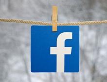 Facebook закрывает три своих приложения