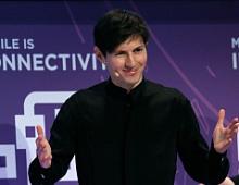 Telegram планирует крупнейшее ICO в истории