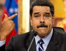 Венесуэла объявила о запуске второй национальной криптовалюты