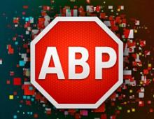 AdBlock Plus запретит соцсетям следить за пользователями на других сайтах