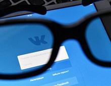 ВКонтакте заплатит 100 тыс. руб. за помощь в поиске разработчиков
