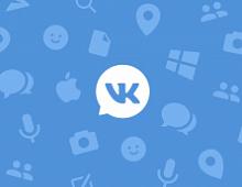 Личные данные ВКонтакте могут стать общественным достоянием