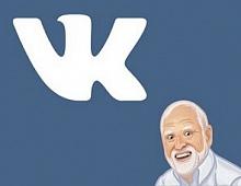 ВКонтакте сменит дизайн