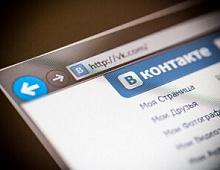 ВКонтакте запускает топ хэштегов
