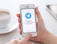 Telegram добавил возможность замены отправленных фото