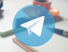Telegram запустил конкурсы для разработчиков и дизайнеров с призовым фондом $150 тысяч