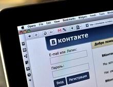 Российские компании не умеют продвигать свою продукцию в интернете
