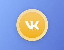 ВКонтакте закрыл майнинг VK Coin