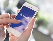Facebook запускает функцию «очистить историю»