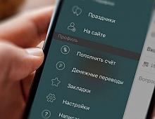 ВК запускает денежные переводы на Украину