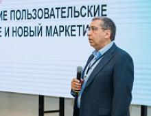 Новые спикеры на eTarget'18: Blackmoon Crypto, Viber, Сбербанк и Игорь Ашманов