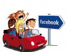 Facebook поможет не пропустить важные мероприятия