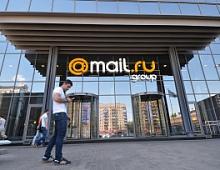 Выручка Mail.Ru Group увеличилась на 32% по сравнению с прошлым годом