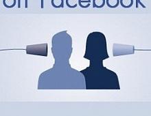 Facebook предупредит о «гласности»
