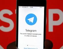 Роскомнадзор: пользователей Telegram ждет страшная правда