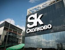 В РФ появилась зона тестирования 5G