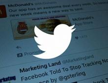 Twitter запустил аудиотрансляции для iOS и Periscope