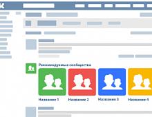 ВКонтакте позволит рекламировать сообщества в новостной ленте