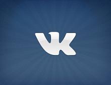 ВКонтакте откроет офис для разработчиков в Сочи