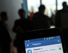 Коллективный иск юзеров Telegram к ФСБ отклонили