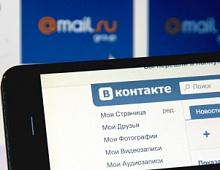 ВКонтакте остается популярным ресурсом на территории Украины