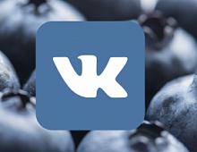 Рекламу ВКонтакте можно будет запускать со смартфонов