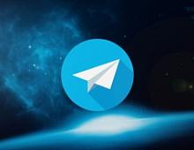 Telegram начал тестировать блокчейн-платформу TON