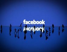 Facebook изобрел новую единицу измерения времени