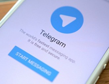 Telegram X заменит обычный Telegram на iOS в течение двух недель