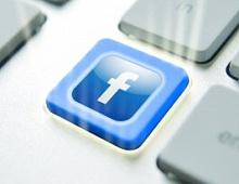 Как создать свою первую рекламную кампанию в Facebook