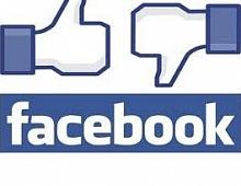 Facebook: Не хочешь лайкать бренд? Подпишись!